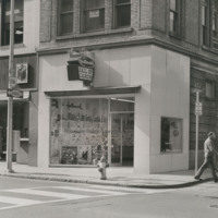MP 3.2 Hallmark Shop