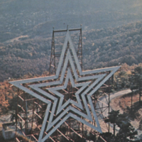 PC 119.91 Mill Mountain Star