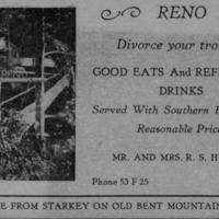 BM 311 Reno Restaurant