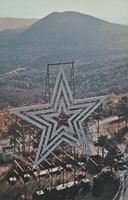 PC 119.91 Mill Mountain Star.jpg