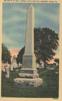 PC 139.5 Andrew Lewis Grave.jpg